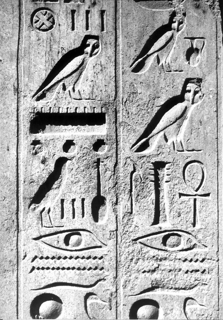 hieroglyph-1226853-715x1024