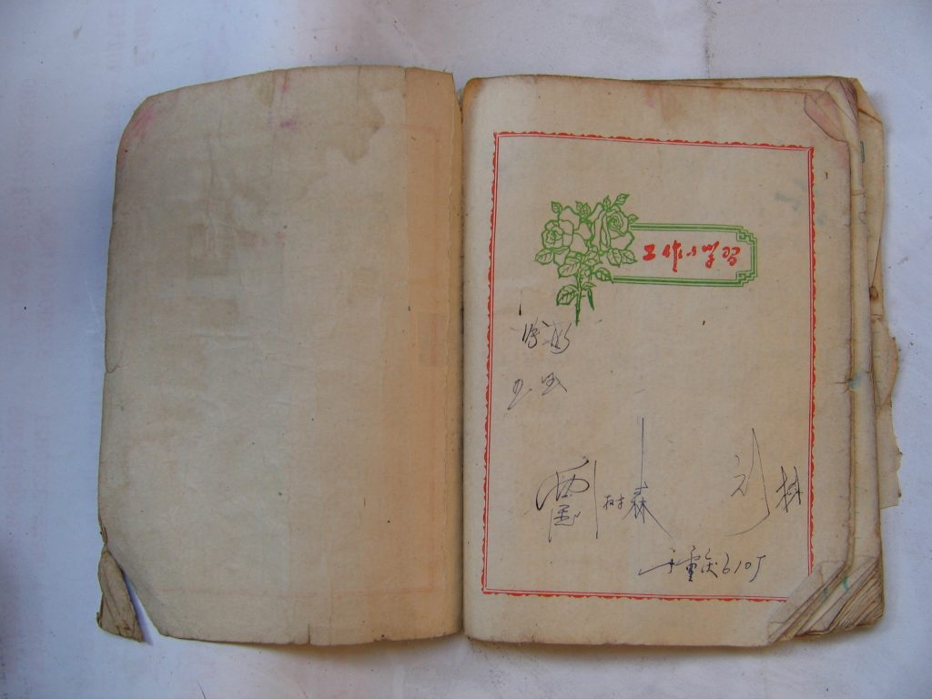 old-book-1423004-1024x768